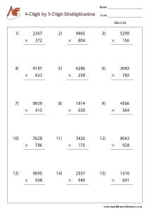 Number Multiplication Worksheets